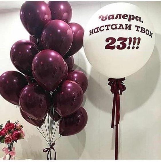 """Букет """"Винный"""""""
