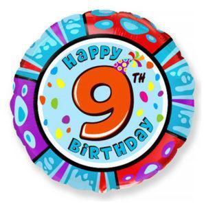 Фольгированный шар круг «Цифра 9»