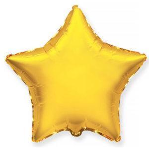 Фольгированный шар звезда, Золото