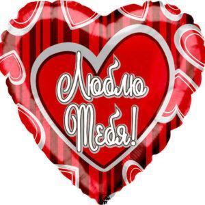 Шар Сердце «Люблю тебя (безумные сердца)»