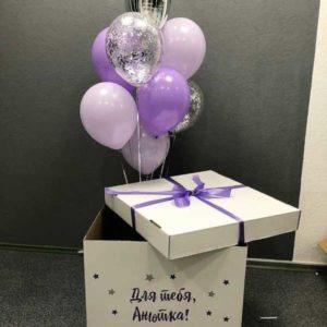 Коробка с шариками №2
