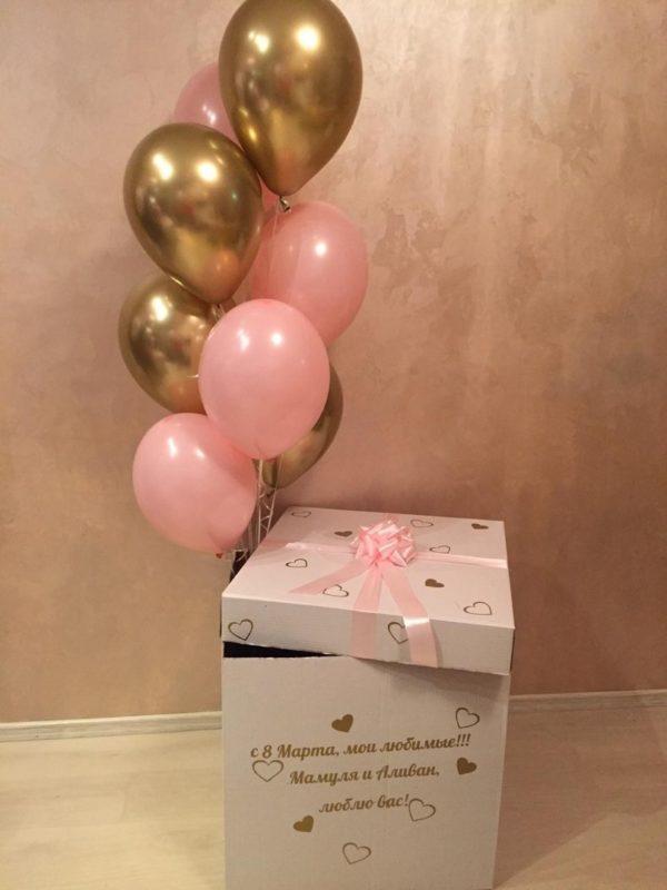 Коробка с шариками №1