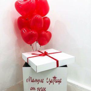 Коробка с шариками № 12